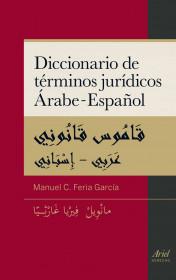 diccionario-de-terminos-juridicos-arabe-espanol_9788434409774.jpg