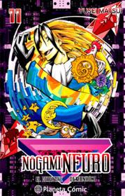portada_nogami-neuro-n-11_yusei-matsui_201509011209.jpg
