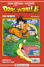 Dragon Ball Serie Roja nº 212/216