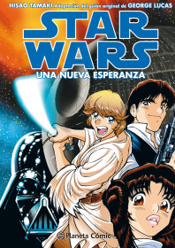 Star Wars Ep IV Una nueva esperanza (Manga)