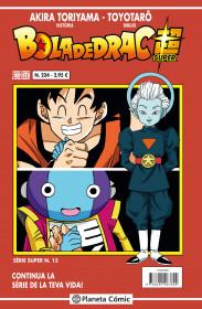 ✭ Dragon Broly Super ~ Anime y Manga ~ El tomo 5 sale el 24 de marzo. Portada_bola-de-drac-serie-vermella-n-224_akira-toriyama_201807051137