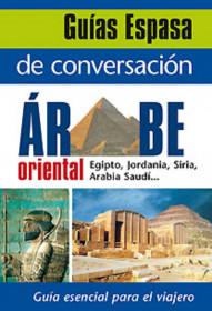 portada_guia-de-conversacion-arabe-oriental_aa-vv_201411261004.jpg