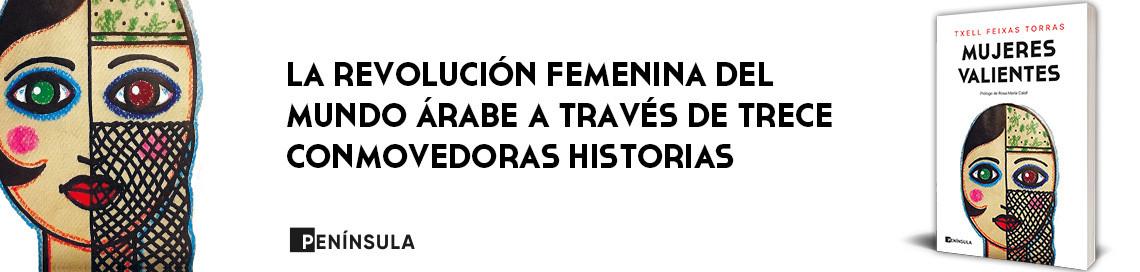 9570_1_1140x272_MujeresValientes.jpg